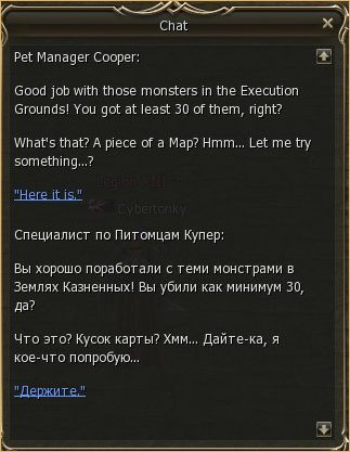 Help the sister -take a Cougar pet, lineage 2 warlord, lineage 2 ertheia facebook