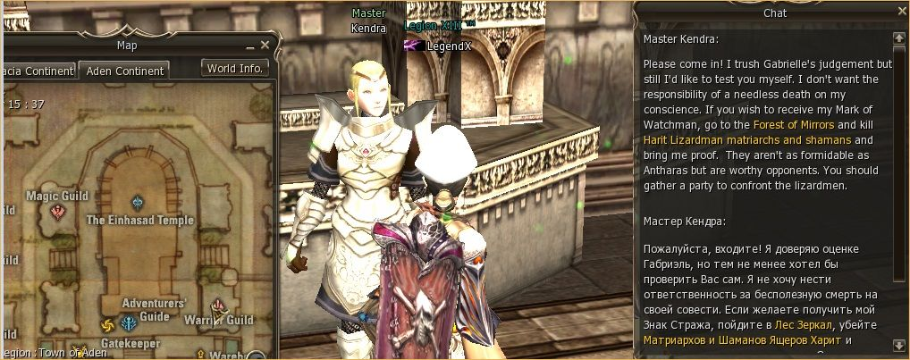 Audience with the Land Dragon, klasy w lineage 2, l2 high five dyes for duelist