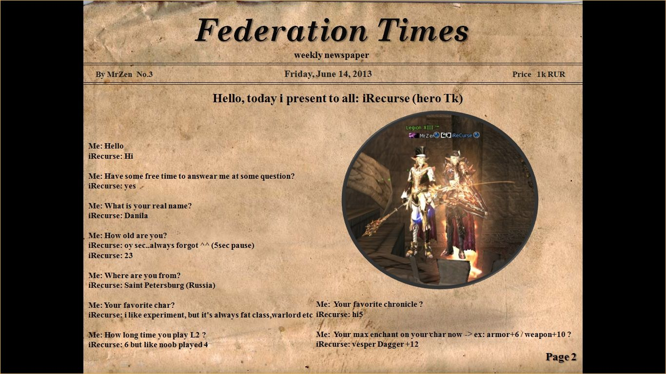 • FEDERATION TIMES weekly newspaper No.3 •, lineage server, lineage 2 warlock