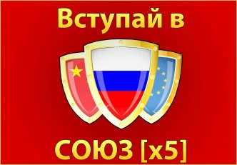 http://upload.rpg-club.com/upload_image/federation_140910_1/small/1.jpg