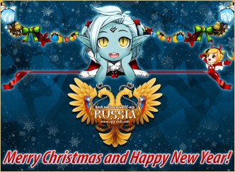 Merry Christmas and Happy New Year!, lineage 2 revolution vietnam, lineage 2 64 bit