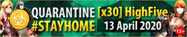 QUARANTINE [x30] HF - PR campaign, lineage 2 conan o'brien, lineage2bot