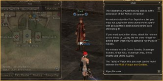 """Saga of the Cardinal"", lineage 2 gameplay 2017, gracia final l2 descargar"