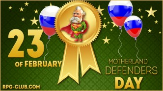Motherland Defender's Day, diablo3 дата выхода, aion сервера