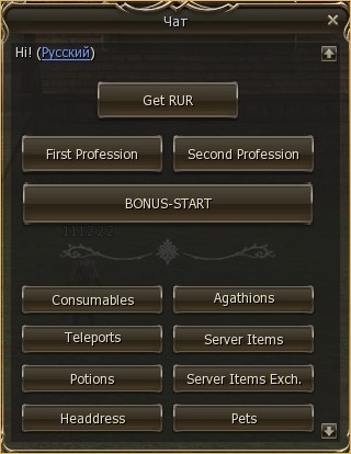 BONUS-START 16 April - 13 May - Ingame Shop Update, lineage 2 revolution 99.9, l2j gracia final