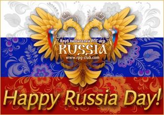 Russia Day!, игра онлайн, пвп сервер interlude