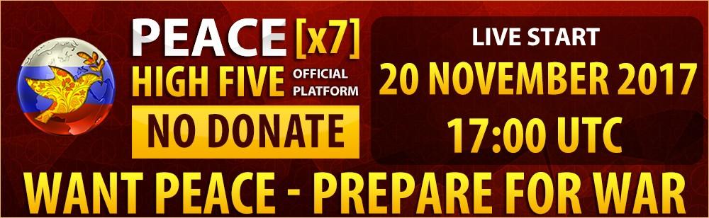 PEACE [x7] High Five - PR campaign, l2 revolution drop list, lineage 2 queue