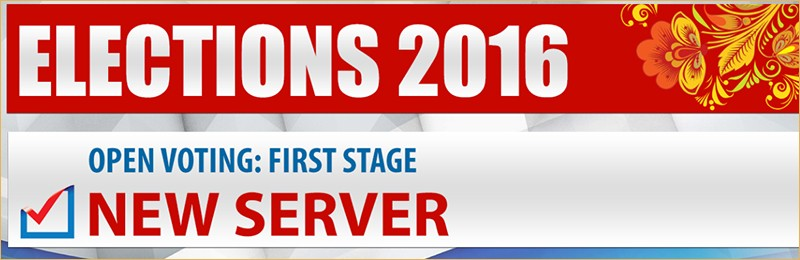 NEW SERVER 2016 - voting!, online aion, l2 top