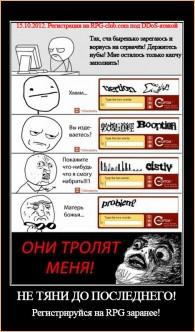 Новый сервер forum.scryde.ru