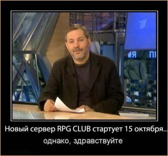 Видео ТГК