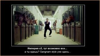 Видео ТоталДоминатион