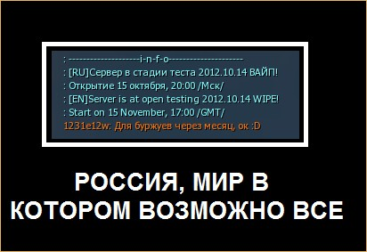 lineage 2 классы l2top