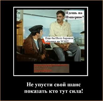 Информация УлтраБомж