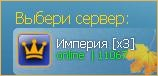 lineage pvp сервер StreetFighters