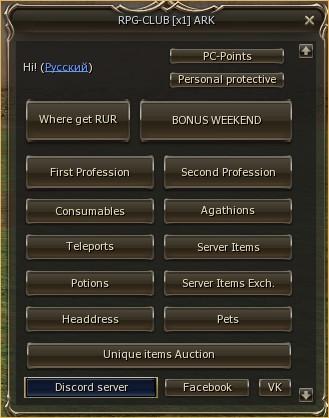 BONUS-weekend /04 Dec - 07 Dec/, lineage2 media, lineage2 clan level 4 quest
