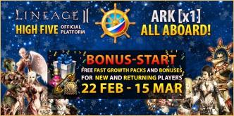 BONUS-START - 22 February - 15 March!, lineage 2 ost, l2 pvp
