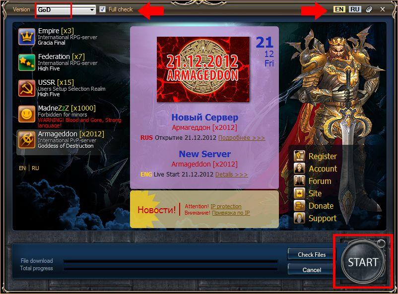 Lineage 2 Screenshot: рейтинг серверов lineage 2 L2