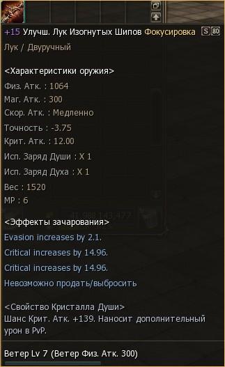 Информация game