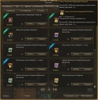 Анонсы новые сервера л2