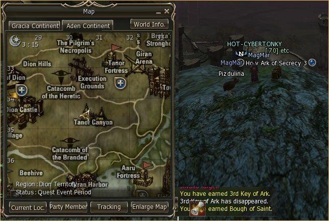 An Arrogant Search - Meat Baium, lineage 2 items, l2 clan siege