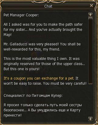 Help the sister -take a Cougar pet, lineage 2 la2dream, l2 ertheia dual class quest