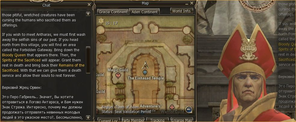 Audience with the Land Dragon, l2db skills, lineage 2 h5