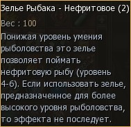 Информация о клане eeee