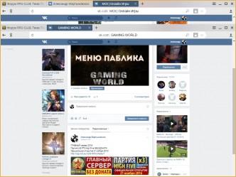 Информация РоеДирОНдилл