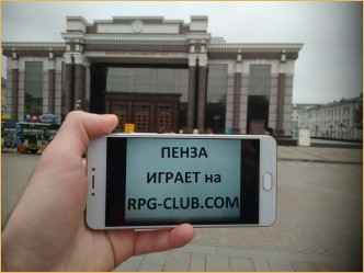 lineage pvp сервер ищтгыюкзп-сдгиюсщь