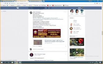 Информация о клане М1дн1гхт