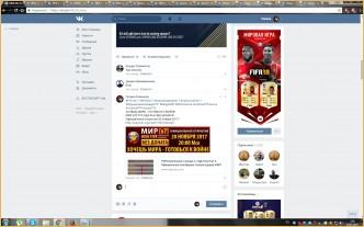 Видео 4game