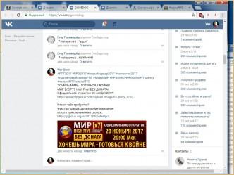 lineage 2 классы л2топ.ру