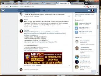 Информация о клане штакфкув