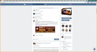Видео lineage 2 анонс