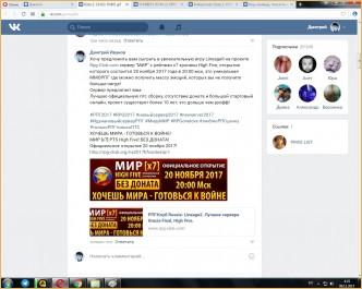 Информация о клане TheKingsAvatar