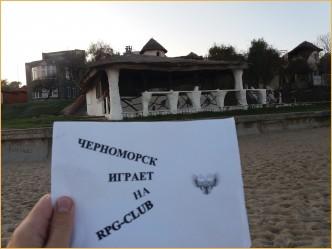 KeepersOfBalance КиперсОфБаланс