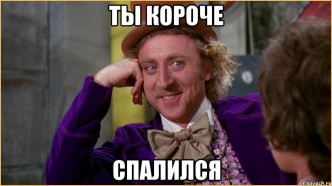 Видео ТиРеуГТ