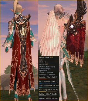 BONUS-START - Ingame Shop Update, lineage 2 2nd class transfer, lineage 2 high