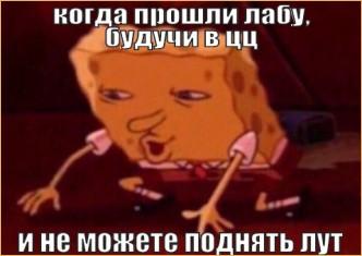 game ПуссуЙуике