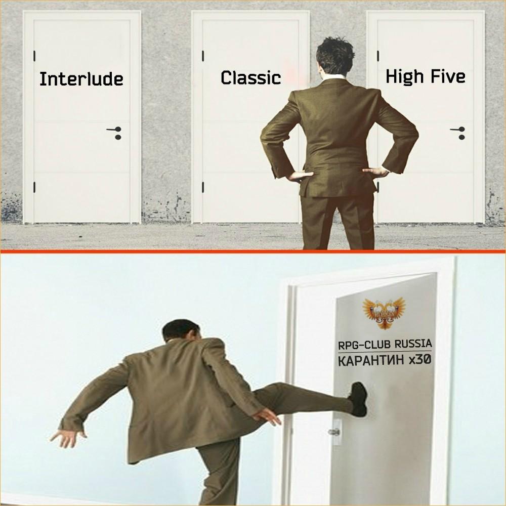 interlude lineage 2 руофф сервера
