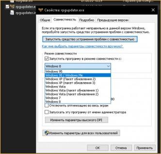 новые сервера lineage 2 ALCAPONE