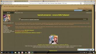 рейтинг серверов lineage 2 узщср