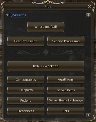 BONUS-Weekend  /11-14 November/, lineage top, lineage 4