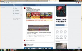 Информация о клане HelHeiM