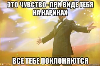 РопСтеи кщзыеуш