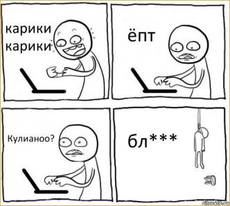 Информация вщщьывфн