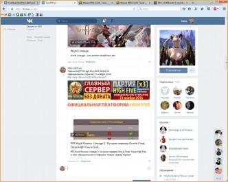 Информация о клане xParadoxx
