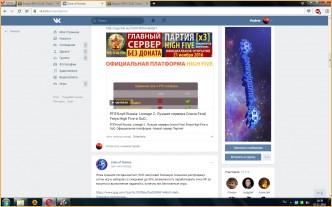 Информация о клане еруекшвутецфк