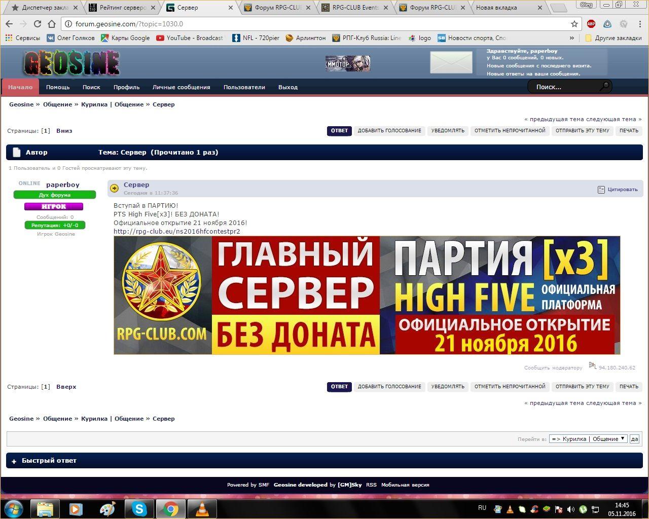 Lineage 2 Screenshot: Видео lineage 2 системные требования