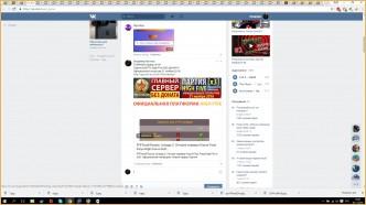 Видео DreamCast